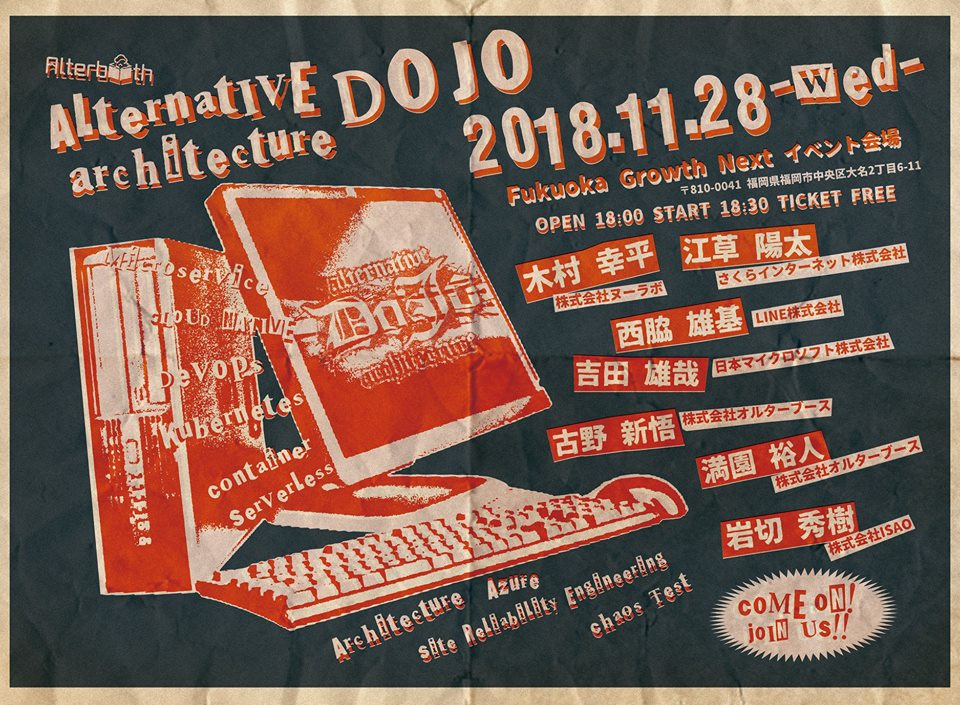 Alternative Architecture DOJO Offline #1